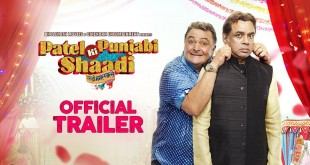 Patel Ki Punjabi Shaadi 2017(පැටෙල්ගේ පන්ජාබි විවාහය) Sinhala Subtitles