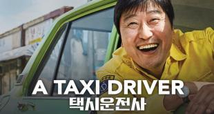 A Taxi Driver (ටැක්සි රියදුරු)