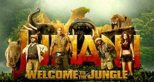 Jumanji – Welcome to the Jungle (කැලෑවට සාදරයෙන් පිළිගනිමු)